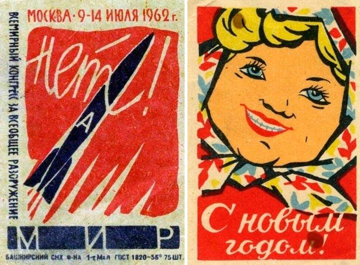 Винтажные советские спички