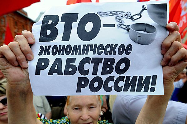 Минторг Беларуси: вступление России в ВТО улучшит торговлю