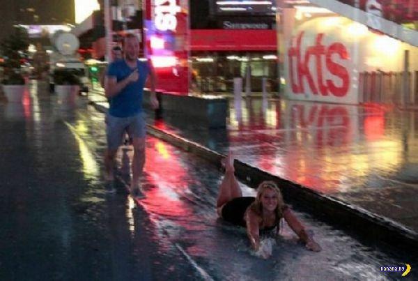 Ураган и развлечения