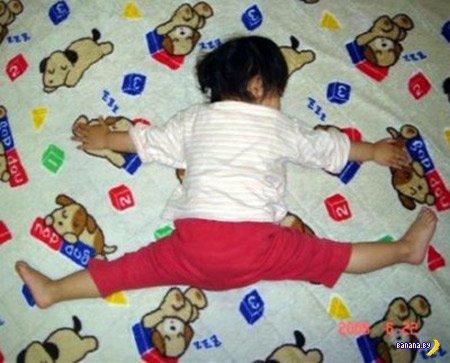 Смешные позы во сне