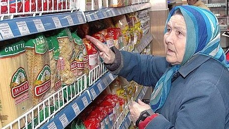 Инфляция в Беларуси превысила 19%