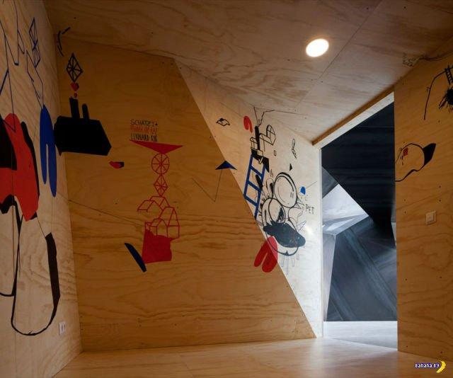 Офис Red Bull в Амстердаме