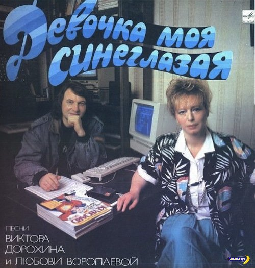 Винтажные советские пластинки