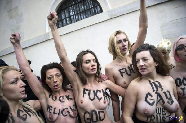 Парижские приключения FEMEN