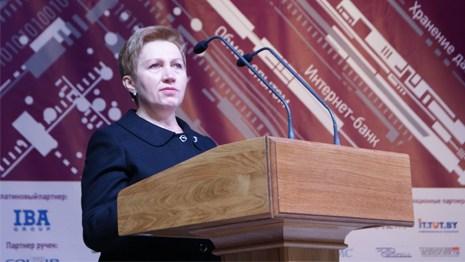 Ермакова просит айтишников развивать информационные технологии на селе
