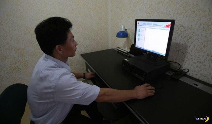 Как живут трудящиеся в Северной Корее