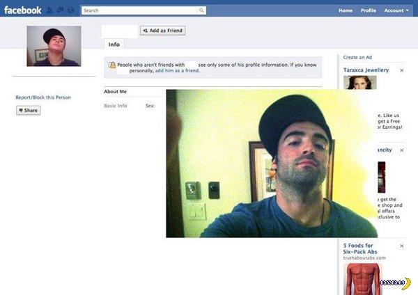 Хитрый тезка из Фейсбука