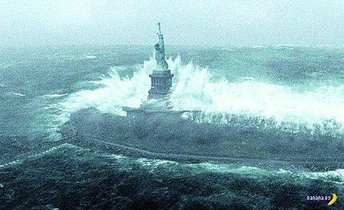 Концу света будет предшествовать всемирный потоп