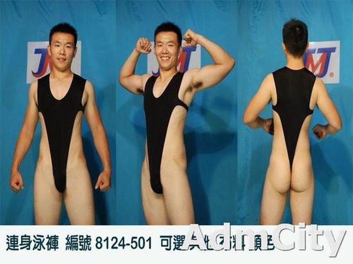 Коллекция мужских купальников