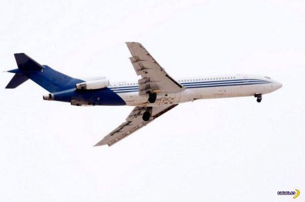 Последний полет Boeing-727