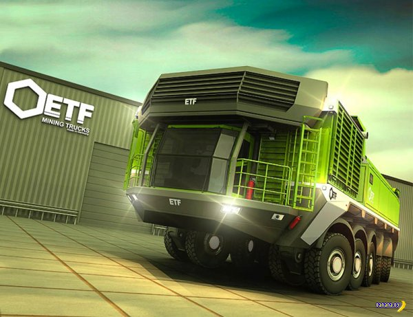 Автопоезд ETF