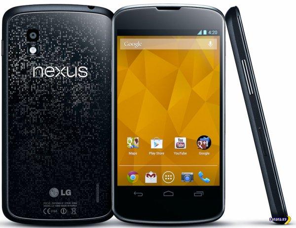 Nexus 4 - смартфон мечты?