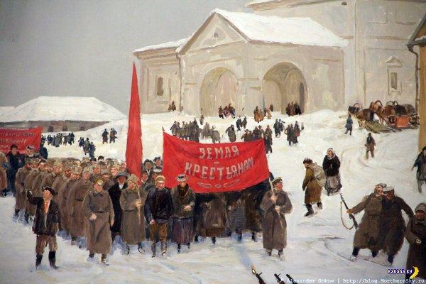 1917 в диараме советских художников