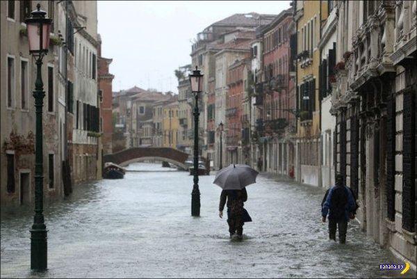 Венецию затопило