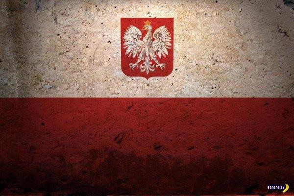 Посол Польши опасается за безопасность своих агентов в Беларуси