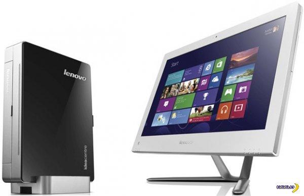 Lenovo представила IdeaCentre Q190 HTPC
