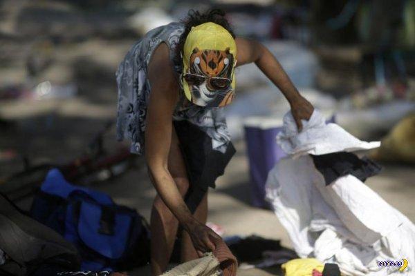 Бразилия и наркоманы