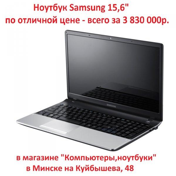 Пора купить ноутбук!