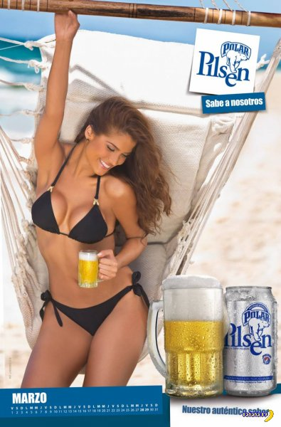 Пиво, море, девушки!