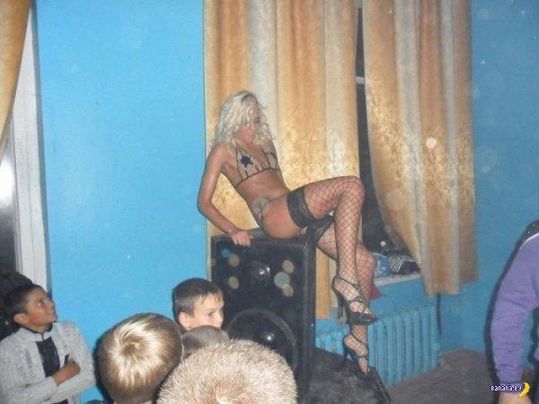 Необычная школьная дискотека