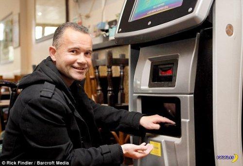 Англичанин-интеллектуал зарабатывает почти 100 тысяч долларов на игровых автоматах