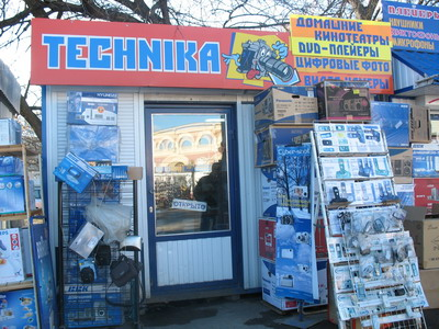"""Рынок на стадионе """"Динамо"""" пока не закрывают"""