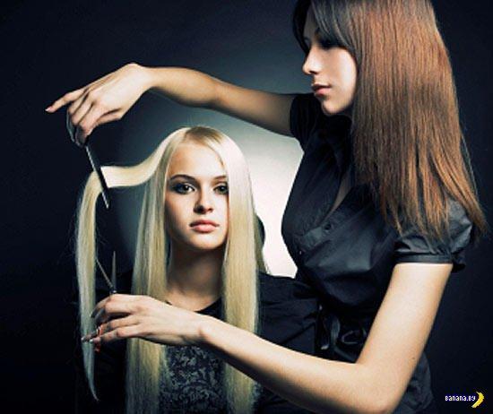 Профессиональный интернет-магазин для парикмахеров