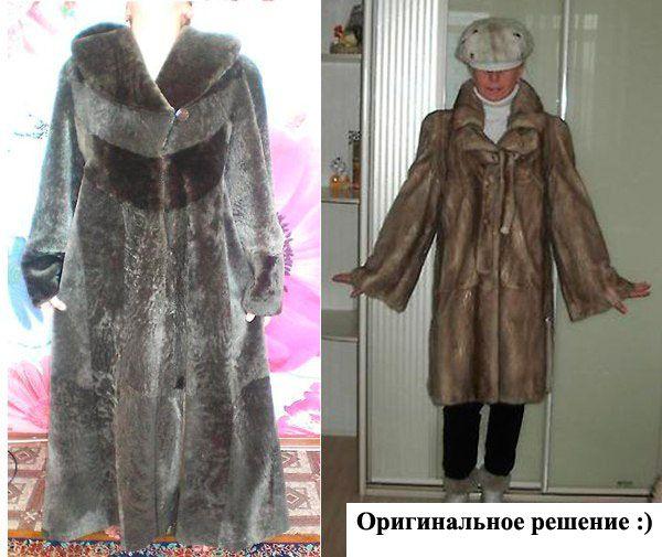 Мастеркласс по продаже пальто в Интернете