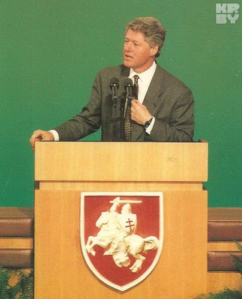 Билл Клинтон в Минске