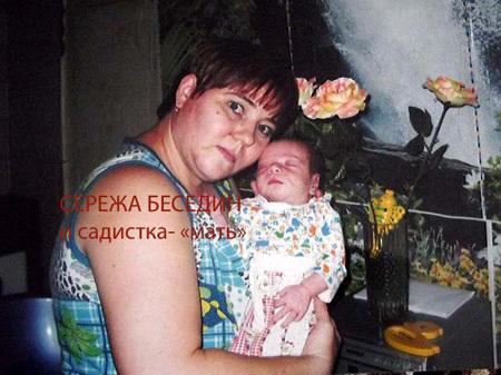 За убийство годовалого сына мать получит пожизненный срок