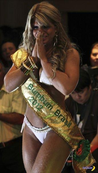 Выбрана лучшая попа Бразилии!
