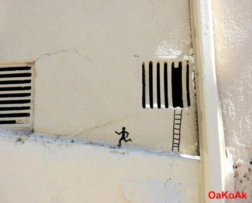 Очень классное граффити