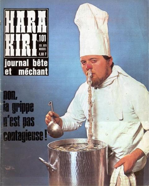 ������� ������� Hara-Kiri