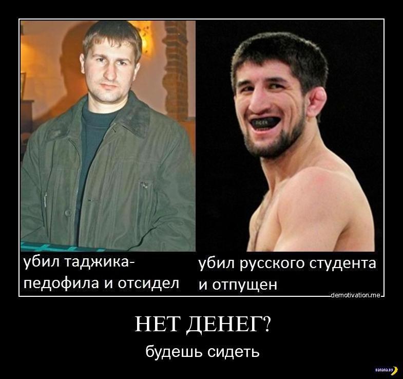 russkie-foto-mineta