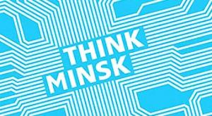 Минск выбрал логотип в виде голубой системной платы