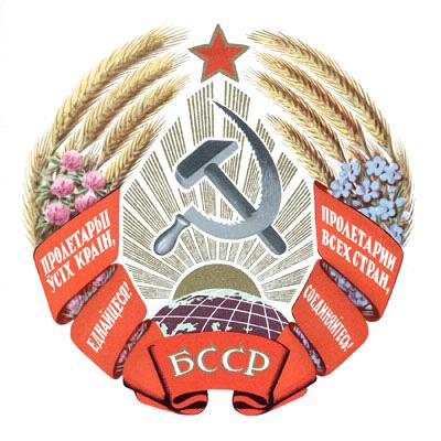 """""""Фактически модель в Беларуси осталась советской"""""""