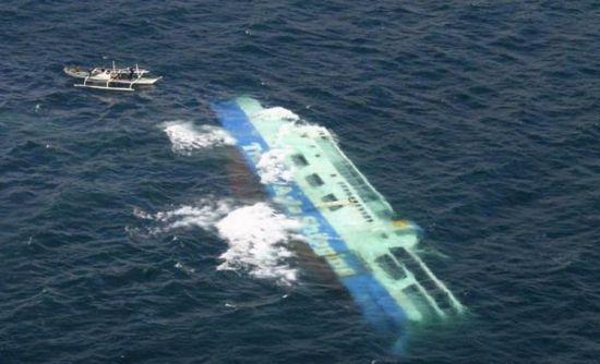 1400 новых Mitsubishi ушли на морское дно