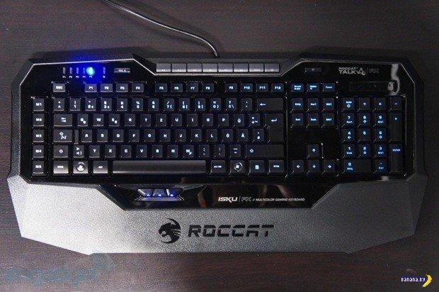 Геймерская клавиатура ROCCAT ISKU FX