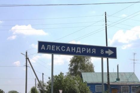 На модернизацию родной деревни Лукашенко выделят 170 млрд рублей