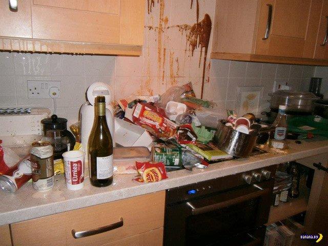 Последствия вечеринок