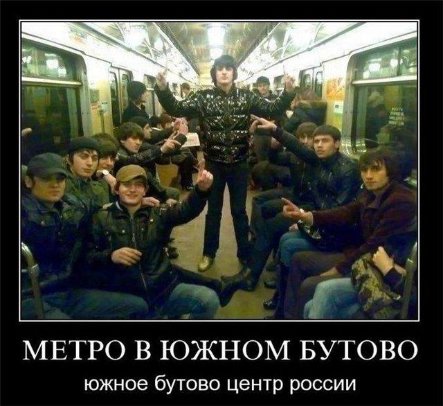 Россия - цифры и люди