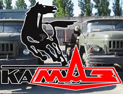 Беларусь срывает создание холдинга МАЗа и КАМАЗа