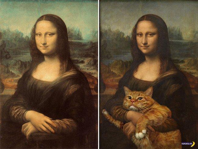 Кот картину не испортит!