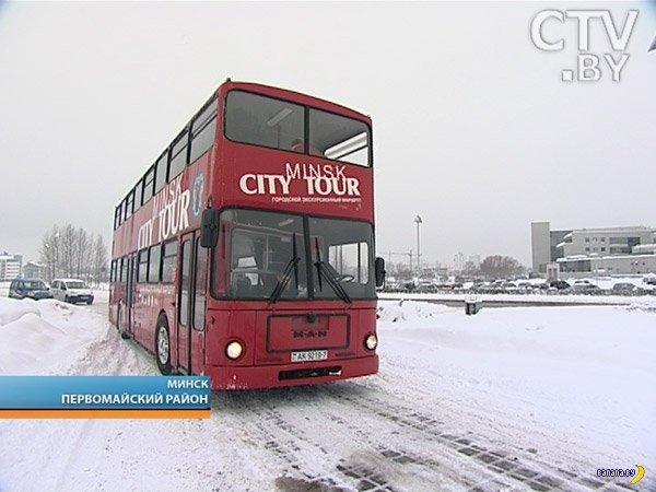 Ретро - автобус