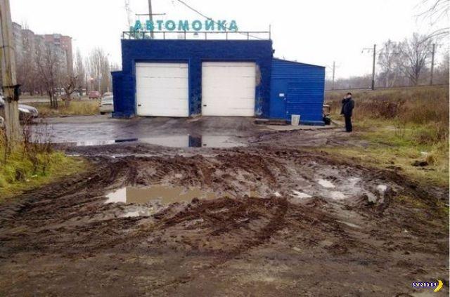 А тем временем в России - 5