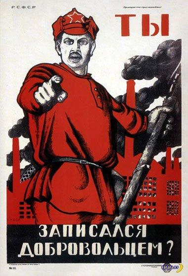 Беларусь - если завтра война