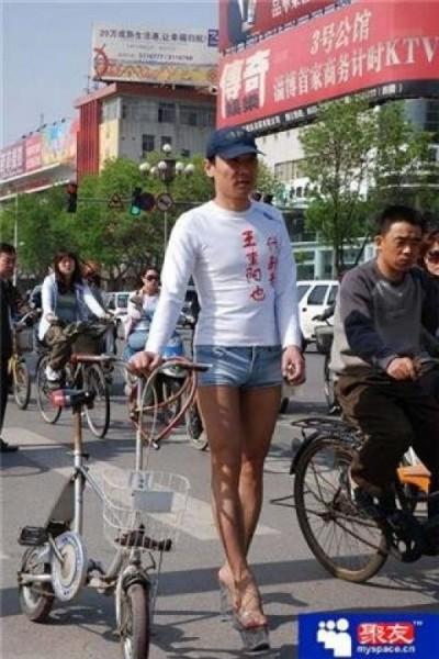 Очередной модный китаец