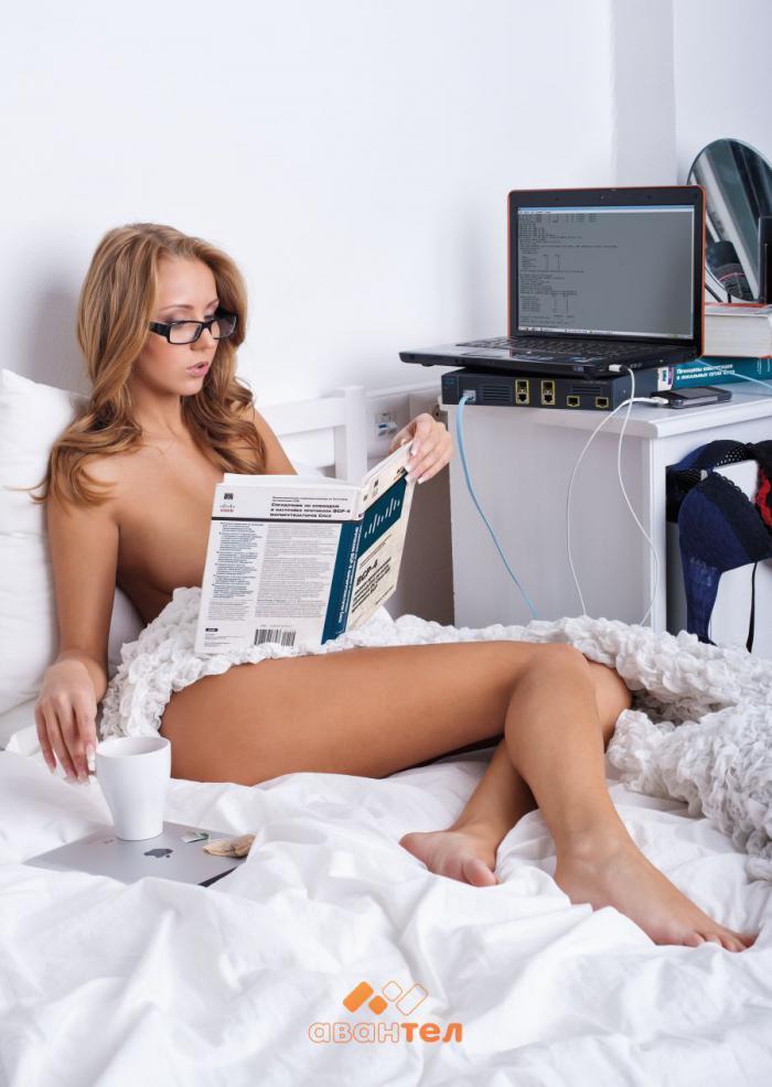 Очередной сексуальный календарь