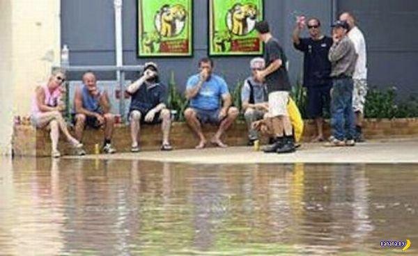 Наводнение и пиво
