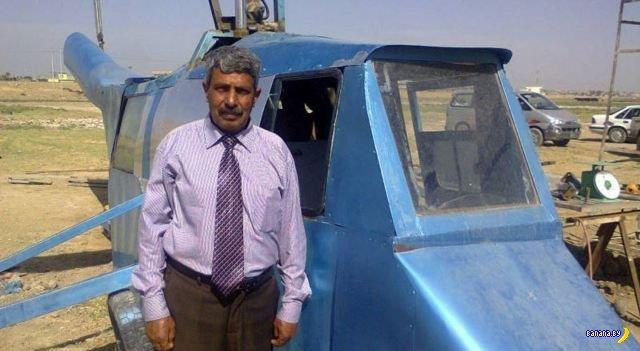 Вертолетостроение в Ираке